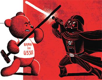 Хочу в СССР!