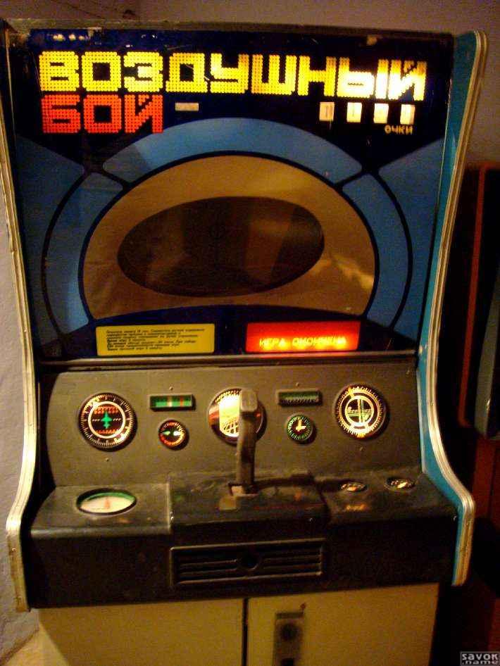 Бесплатные автоматы игровые ссср игра морской бой игровые автоматы