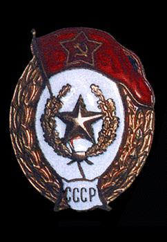 Медали МВД России знаки отличия МВД России  нагрудный