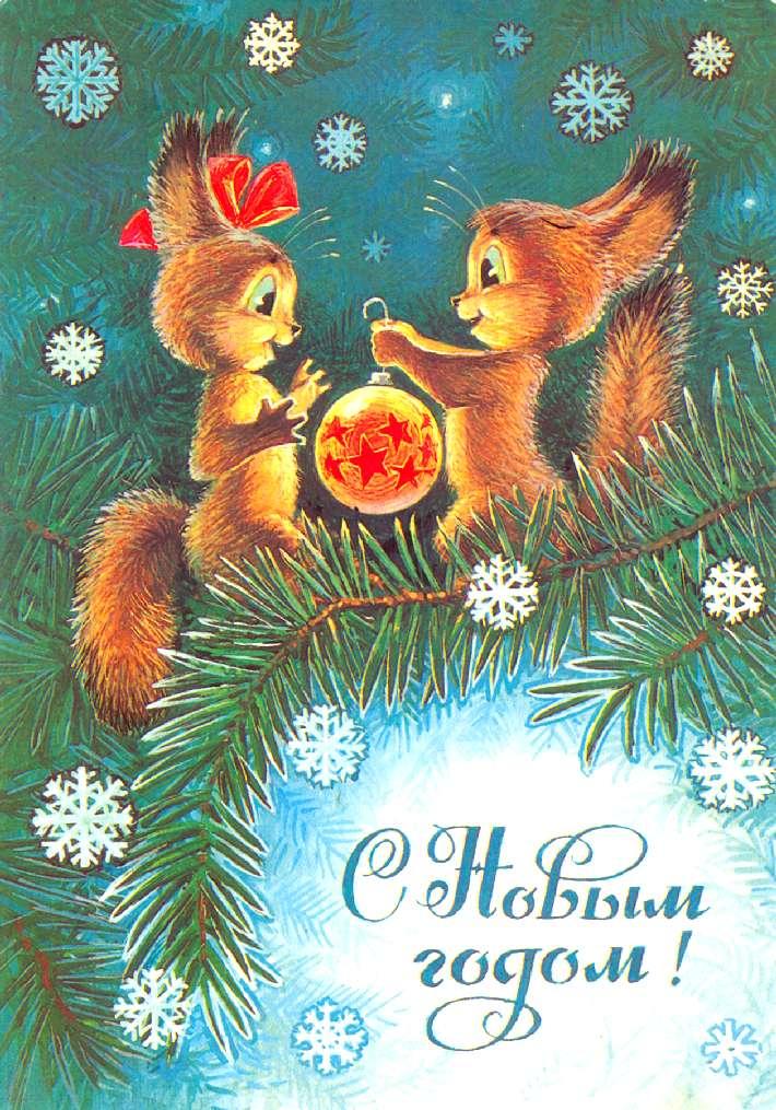 фото советские новогодние открытки