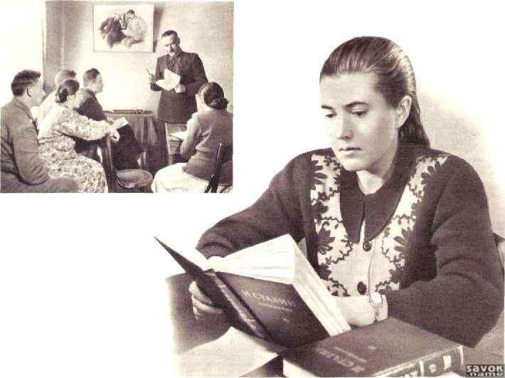 COUNTRYBALLSИстория СССР